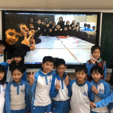 Penpal Project : Taiwan x Israel Education Collaboration